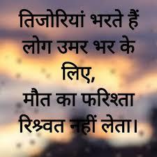 Akash Lakhera Ji Wa7887044547 Kabrai Mahoba Uttar Pradesh Aneesbux