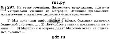 Учебник по белорусской литературе класс лазарук selfnaresp  Учебник по белорусской литературе 8 класс лазарук