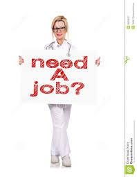 need a career need a career happy now tk
