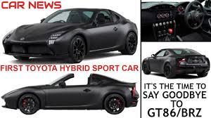 Toyota GR HV Sports Concept (2017 Tokyo Motor Show News) - YouTube