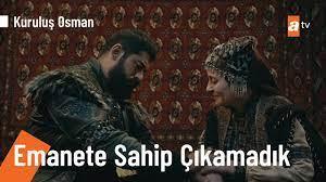 Kuruluş Osman 66. Bölüm - YouTube