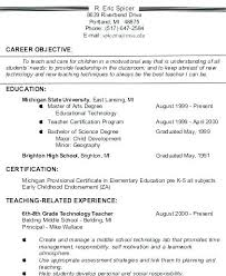 Best Career Objectives In Resume Best Of High School Resume Objectives Job Sample Examples Resumes Career