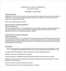 Resume Job Duties Examples Resume No Experience Barista Job ...