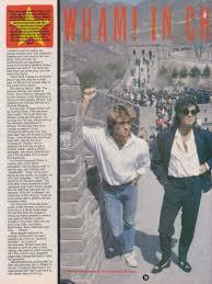 Wham In China Part 1 Smash Hits Magazine 1985