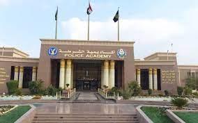 Now..رابط تقديم كلية الشرطة 2021 لطلاب الثانوية العامة والثانوية الأزهرية  academy.moi.gov.eg