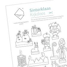 Little Smilemakers Studio Sint Piet Dutch Holiday Season Start