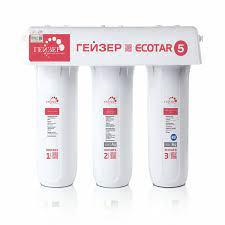 Máy lọc nước Nano Geyser Ecotar 5 - Hàng nhập khẩu