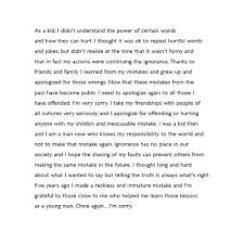 justin bieber writes an apology essay bitchy online uk bpfpdnxciaa2apv