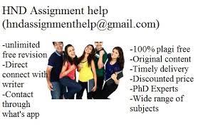 dissertation about human resource management resume