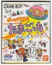 Tamagotchi Game Boy Growth Chart Tamagotchi Gb Tamagotchi Wiki Fandom