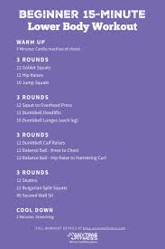 15 minute lower workout