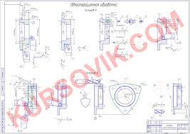 Деталь стакан подшипника Разработка технологического процесса  курсовая работа по програмированию