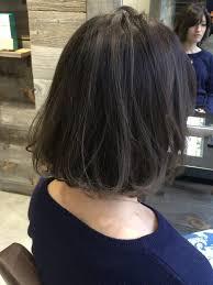 根元コントラストグラデーションヘアハイライトグラデーション暗髪