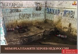 """ФСБ Росії звинуватила СБУ і """"Правий сектор"""" у підготовці спільної з ІД ліквідації одного з ватажків """"ДНР"""" - Цензор.НЕТ 7189"""