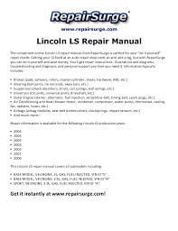 lincoln ls repair manual 2000 2006 repairsurge com lincoln ls repair manual the convenient online lincoln ls repair manual