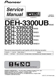 wiring diagram for pioneer deh p8400bh the wiring diagram Pioneer Deh 33hd Wiring Diagram wiring diagram for pioneer deh p8400bh the wiring diagram, wiring diagram Wiring-Diagram Pioneer Deh 34