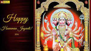 Hanuman Wallpapers Free - Wallpaper Cave