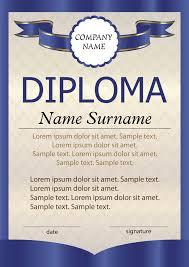 Голубые диплом или сертификат или вертикальный шаблон Текст на s   Голубые диплом или сертификат или вертикальный шаблон Текст на s Иллюстрация вектора изображение