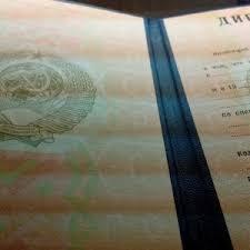 Диплом бакалавра образца года Киржачская типография diplompro Купить товар