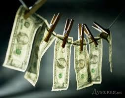 Загрузить Экономические преступления и правонарушения курсовая Описание экономические преступления и правонарушения курсовая