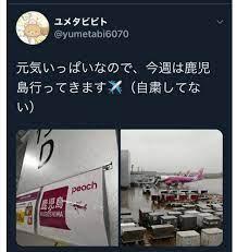 赤塚 学園 看護 専門 学校 コロナ