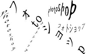 Photoshop文字の縦書きは1クリックだけ英語数字文字 の縦書き