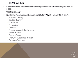 expanding west ppt 7 homework