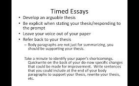 the metamorphosis essay the metamorphosis essay question best  th english the metamorphosis timed essay debrief