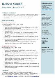 Restaurants Resume Examples Restaurant Supervisor Resume Samples Qwikresume