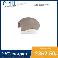 Измельчающие блоки <b>GIPFEL</b> International