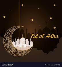 Eid al adha mubarak happy sacrifice feast moon Vector Image