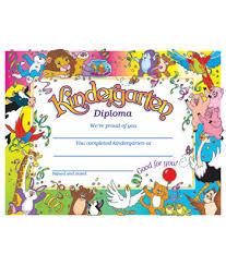 Alternate Image Views Preschool Kindergarten Award Certificates