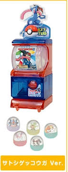 Pokemon Vending Machine Toys Cool Tomy Pokemon XYZ Mini Vending Machine Gashapon Capsule Ash's