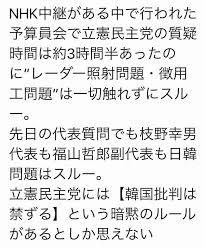 令和おじさん菅官房長官安倍首相代理で初ニコ超 ガールズ