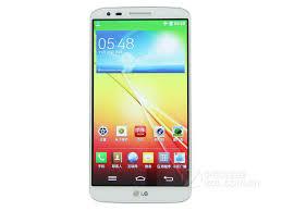 Original LG G2 D802 - 16GB-Schwarz/Weiß ...