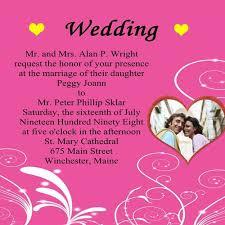 wedding invitation wording wordings for wedding invitation cards Wedding Invite Wordings For Whatsapp wedding invitation card indian wedding invitation wording for whatsapp