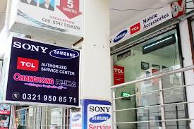 tv repair shop. image 1 tv repair shop