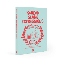 113 mindilihat mudah dan cepat. Ttmik Paperback Ebook Audio Downloads Learn Korean With Talk To Me In Korean