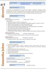 The College Application Process Ask The Guru My College Guide Art