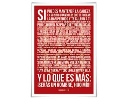 si if by rudyard kipling spanish art print by foliocreations si if by rudyard kipling spanish art print by foliocreations