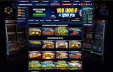 Как выглядит портал казино Вулкан 777?