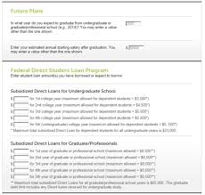 student loan caluclator great student loan calculators for 2018 privatestudentloans com