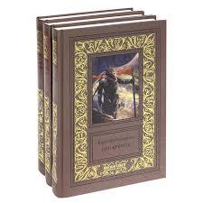 <b>Василий Головачев</b>. Избранные сочинения в 3 томах (<b>комплект</b>)