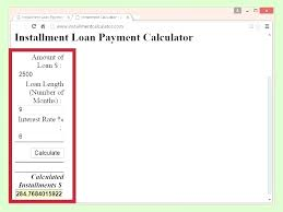 Interest Only Mortgage Calculator With Extra Payments Interest Only Loan Template