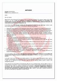 Resume Templates For Retail Management Positions Free Downloads 12