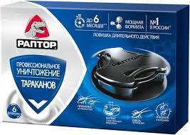 """<b>Ловушка для тараканов</b> """"РАПТОР"""", литьевая, 6 шт — купить в ..."""