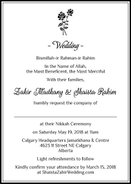 Order invitations and if the date (or venue) changes we will reprint your order free. Muslim Wedding Invitation Wordings Islamic Wedding Card Matter