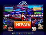 Основные преимущества казино Вулкан Удачи