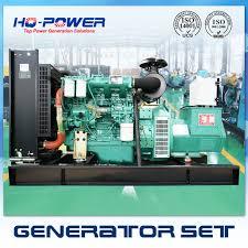 small portable diesel generator. Delighful Generator Diesel Generator Small Portable 30kw Engine Yuchai Generador On Small Portable Diesel Generator E