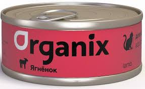 Консервы Для <b>взрослых кошек Organix</b> консервы для <b>кошек</b> с ...